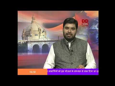 Shramik Bharti