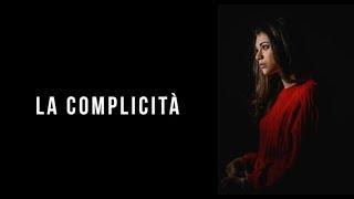 Carmen Ferreri - La Complicità (inedito)