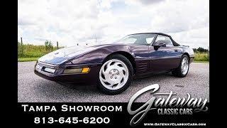 1998 Chevrolet Corvette Gateway Classic Cars Orlando #545