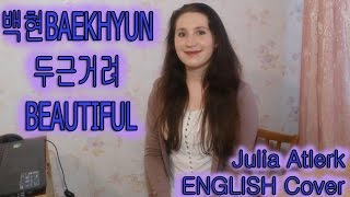 BAEKHYUN  - Beautiful   Julia Atlerk ENGLISH Cover