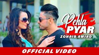 Pehla Pyar | Zohaib Amjad | Romantic Punjabi Song