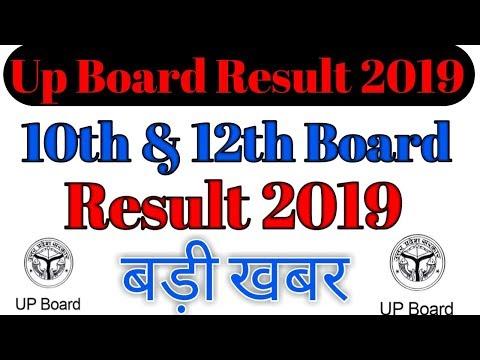 Download thumbnail for #Upboard #result  up Board Result 2019 ke