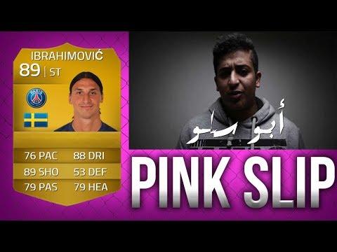 Fifa 14 IBRAHIMOVIC PINK SLIPS | السلطان ابرا