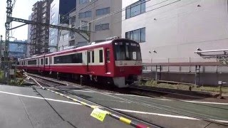 Tokyo, Japan - Keikyū Main Line Railway Crossing in Shinagawa HD (2015)