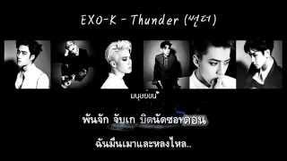 [THAI-SUB] EXO-K - Thunder