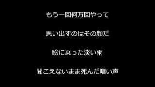ドーナツホール/GUMI 歌詞