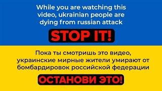 140D - Дышу Тобой (Live)