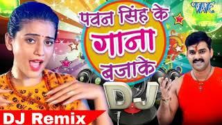 Navratri Dj Special Song   Navaratri Song   Durga Puja DJ   Bhakti DJ song   Bhojpuri Devi Geet 2018