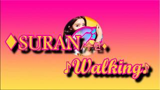 SURAN (수란) - Walking [Sub español] ( Lyrics)