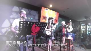 MissChief Unexpected Feat. Pipa - 青花瓷 周杰伦