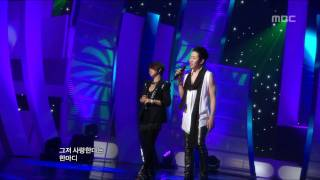 Seo Young-eun - What an awful word, 서영은 - 이 거지같은 말, Music Core 20100626