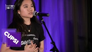 """Kate Hao - """"In Which Every Poem that I Write Becomes a Poem About My Body"""""""