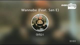 Hyoyeon-Wannabe (Feat. San E) Instrumental