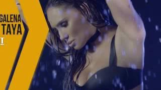 Лорена ft. Галена - Все ми е тая (DJ BeBo Extendet Remix)