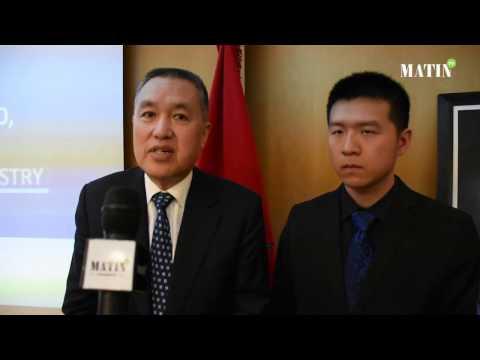 Maroc-Chine : Conférence sur la nouvelle réforme du système commercial chinois à la CGEM