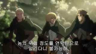 1기_쟝아르_호칭영상