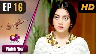 Hoor Pari - Episode 16 | Aplus Dramas | Alizeh Shah, Ammara Butt, Usman Butt | Pakistani Drama