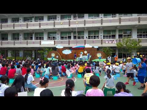 2017 05 03 504 小市長發表 - YouTube