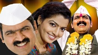 Khurchi सम्राट     पूर्ण मराठी फिल्म