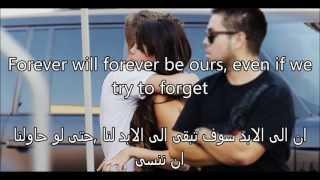 ترجمة اغنية سيلينا غوميز الجديدة love will remember
