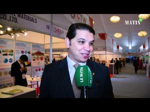 Video : Salon China Trade Week Morocco: Déclaration de Adil Lamnini, président de l'Association professionnelle des Marques marocaines