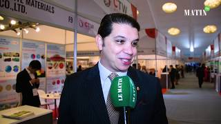 Salon China Trade Week Morocco: Déclaration de Adil Lamnini, président de l'Association professionnelle des Marques marocaines