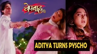 Bepannah : Aditya Turns Pyscho, Pushes Zoya From Terrace | Jennifer Winget, Harshad Chopra