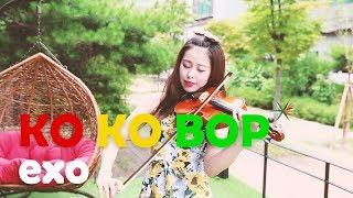 엑소(EXO)_KO KO BOP 바이올린 연주 (Violin Cover)