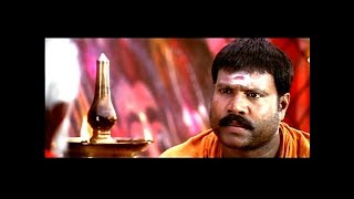 ShirvaniPuram Ka Sone Ki Kahani | शिर्वाणिपुरम का सोने की कहानी | Full HD |
