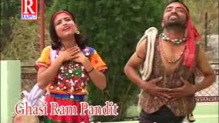 घासीराम पंडित Bulaki Das Nai || Dehati Kissa 2017 || Brijesh Kumar Shastri #RajputCassettes
