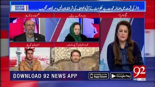 PM Imran Khan economy model is totally different from PPP and PMLN model: Imran Khan| 30 Nov 2018