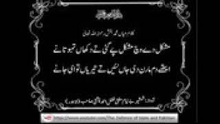mufti fazal ahmad chishti kalam mian muhammad bakhash width=
