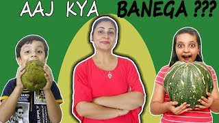 MORAL STORY FOR KIDS || VEGETABLE CHALLENGE || AAYU and PIHU SHOW