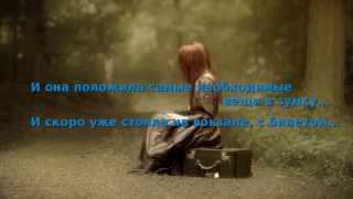 ТВОРЕЦ 2 (Gregorian moment of peace)
