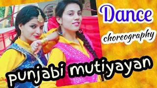Punjabi Mutiyaran   Jasmine Sandlas    Jaidev Kumar   Latest Punjabi Songs DANCE CHOREOGRAPHY 2017