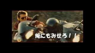 ミッションインポッシブルおもしろCMトム君よそ見注意!!