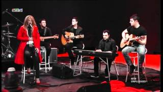 Dani - Mozesh - MTV unplugged (LIVE) session