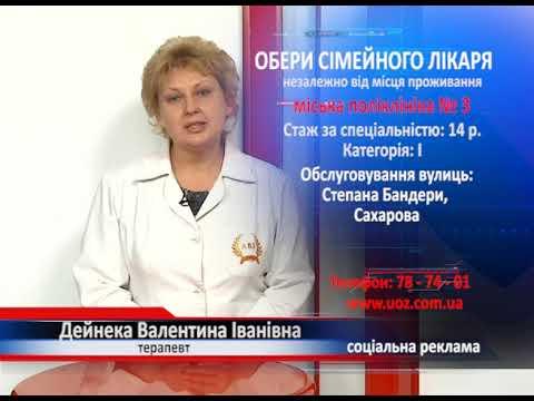 мп3.8 Дейнека Валентина