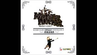 Monster Hunter 5th Anniversary Orchestra Concert Track 6 - A Black Shadow Dancing in the Storm