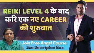 Reiki Healer in Delhi | Reiki Therapist | Reiki Practitioner course in Ghaziabad | 9971400377