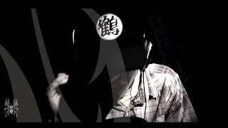 Ziferk - Antónimos (PANDEMIA)