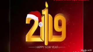 فيديو بمناسبة السنة الجديدة 2019