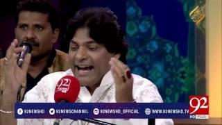 Qawali: Yaad e Nabi Ka Gulshan Mehka Mehka Lagta Hai | Rehmat e Ramazan 20-06-2017 - 92NewsHDPlus