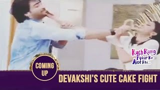 DEVAKSHI's Cute Cake Fight | Kuch Rang Pyar Ke Aise Bhi - Coming Up Next - Sony TV Serial