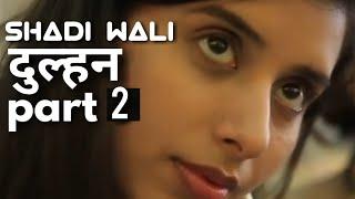 Download thumbnail for shadi wali Dulhan se payar part 2