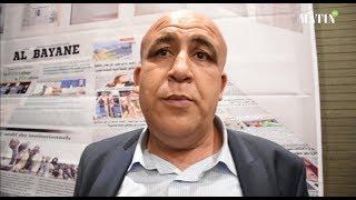Le Groupe Al Bayane célèbre son 45e anniversaire