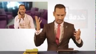 خدمة العللاء2 الحلقة الثانية والعشرون