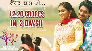 Sairat Box Office Collection | Nagraj Manjule | Akash Thosar & Rinku Rajguru | Marathi Movie 2016