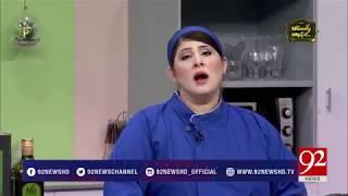 Pakistan Kay Pakwan - 5 July 2018 - 92NewsHDUK