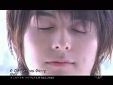 Bokura No Love Story de Koike Teppei Letra y Video